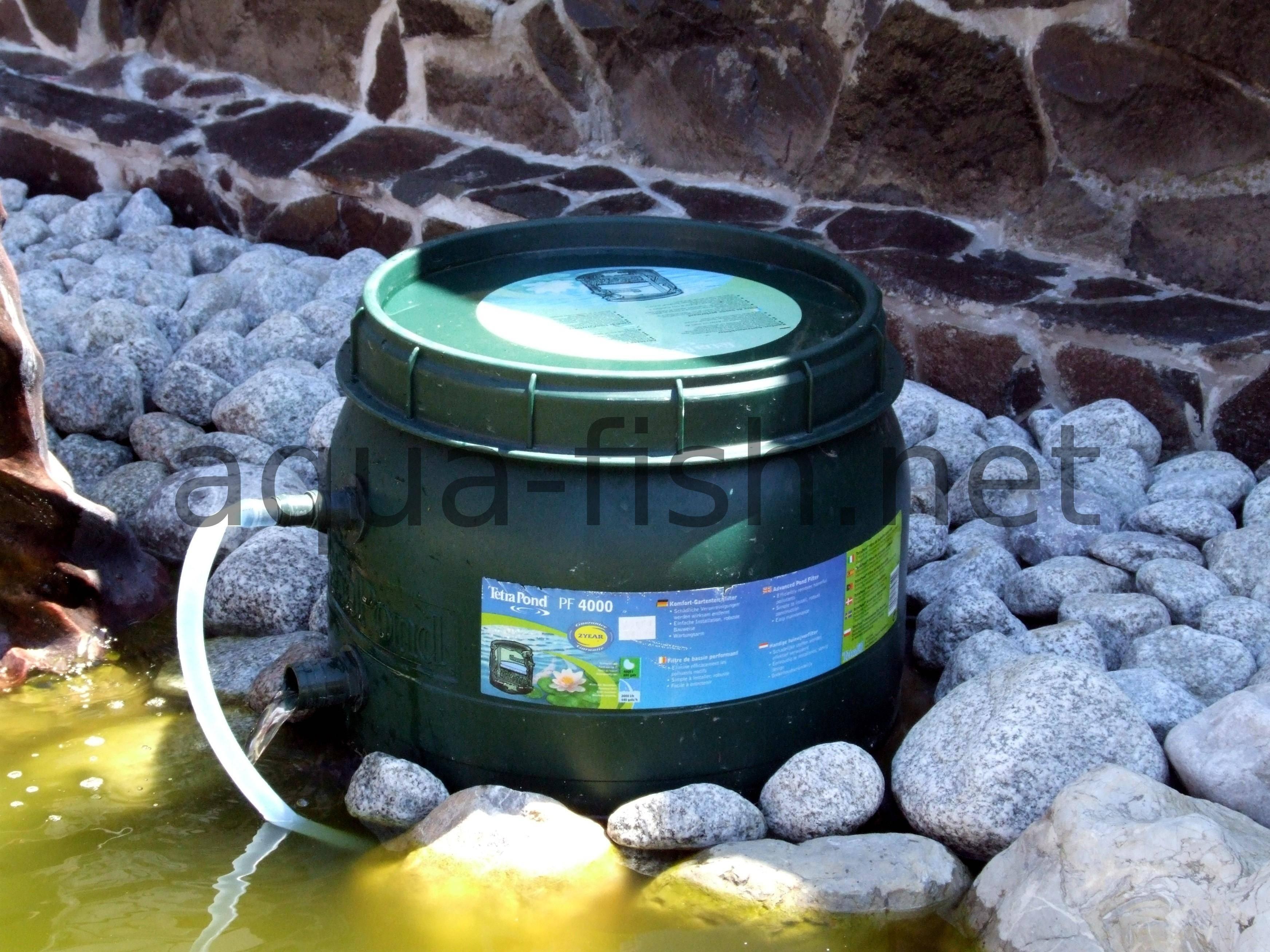 Ber fischteich filter for Garden pond filtration